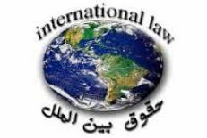 دانلود مقاله بررسی تجارت الكترونيكي در حقوق تجارت بین الملل