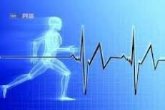 دانلود مقاله مرکز داده سلامت و تاثیر آن بر سطح سلامت جامعه