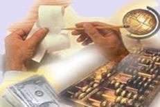 دانلود مقاله پیرامون حسابداری  دولتی