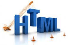 دانلود آموزش HTML