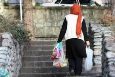 بررسی وضعیت اجتماعی و اقتصادی زنان سرپرست