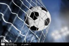 تحقیق در مورد فوتبال