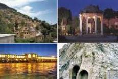 دانلود مقاله گردشگری در ایران