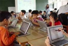 دانلود مقاله تاثیر فناوری اطلاعات و ارتباطات در برنامه درسی